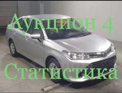 Находка Corolla Axio 2016