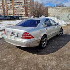 Нижний Новгород S-Class 2000