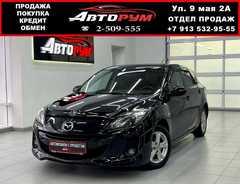 Красноярск Mazda3 2012