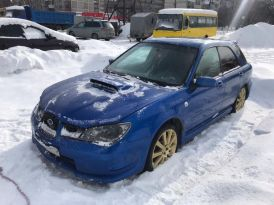 Екатеринбург Impreza WRX 2006