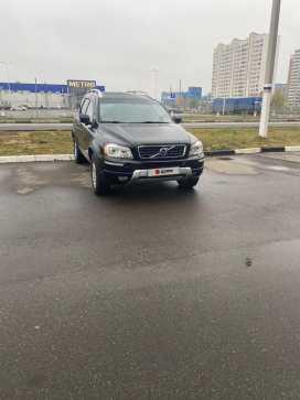 Серпухов XC90 2013