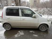 Екатеринбург Life 2003