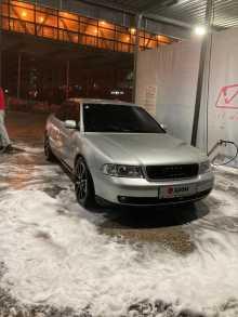 Москва A4 2000