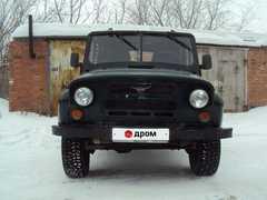 Омск 3151 1990