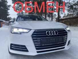 Новосибирск Audi A4 2016