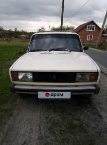 Усть-Донецкий 2104 1992