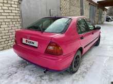 Златоуст Civic 1995