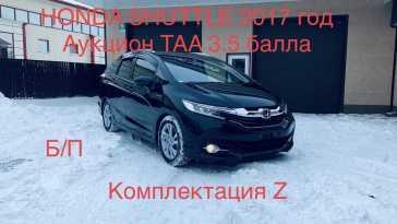 Хабаровск Honda Shuttle 2017