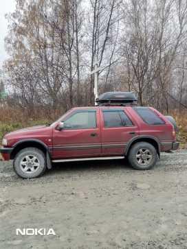 Новосибирск Frontera 1997