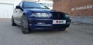 Казань 3-Series 2000
