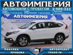 Красноярск Honda CR-V 2014