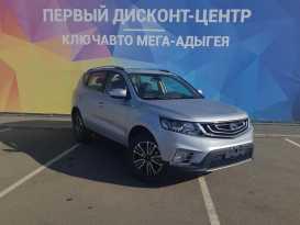 Тахтамукай Emgrand X7 2020