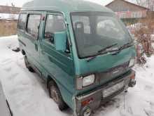 Омск Every 1998