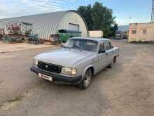 Серпухов 31029 Волга 1994