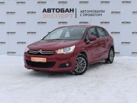 Екатеринбург C4 2012