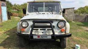 Павловск 469 1999
