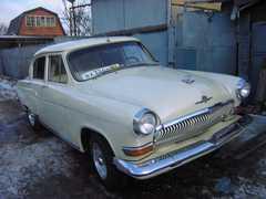 Краснодар 21 Волга 1956