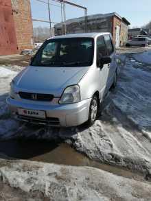 Новосибирск Capa 1999