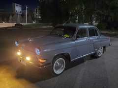 Бузулук 21 Волга 1968
