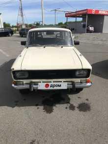 Саяногорск 2137 1983
