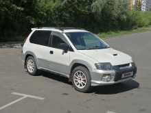Москва RVR 1999