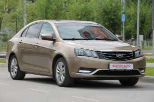 Волгоград Emgrand EC7 2016