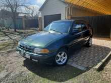 Краснодар Astra 1996