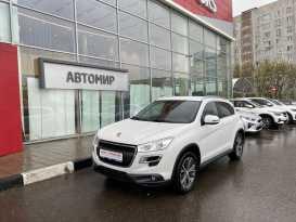 Москва 4008 2014