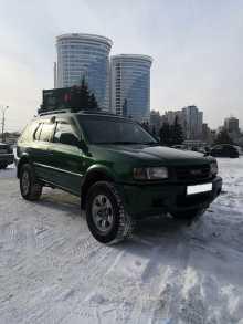 Новосибирск Wizard 2000