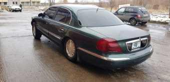 Северск Continental 1997