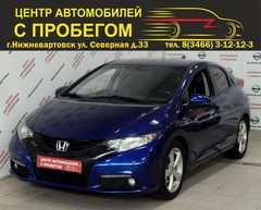 Нижневартовск Honda Civic 2012