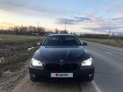 Кострома BMW 5-Series 2012