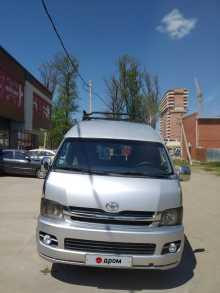 Краснодар Hiace 2005