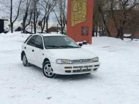 Прокопьевск Impreza 1993