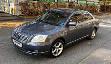 Екатеринбург Avensis 2004