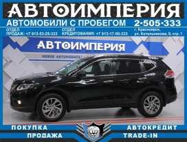 Красноярск X-Trail 2016