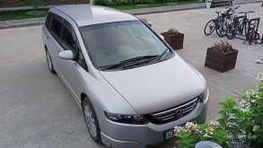 Казань Odyssey 2003