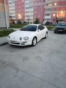 Новосибирск Celica 1997