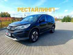 Улан-Удэ CR-V 2015