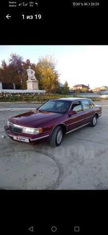 Курган Continental 1991