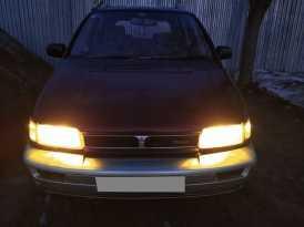 Chariot 1992