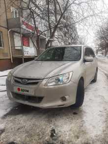 Челябинск Exiga 2010
