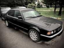 Горки-10 7-Series 1987