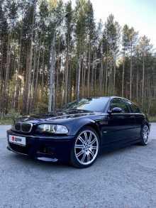 Пермь M3 2000