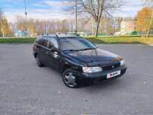 Коломна Carina E 1995