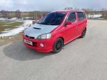 Домодедово YRV 2002