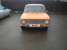 Ленинградская 2101 1975