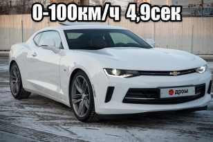 Хабаровск Camaro 2016