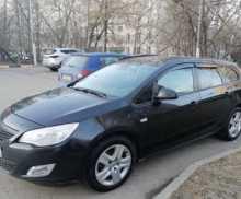 Москва Astra 2012