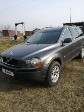 Гурьевск XC90 2005